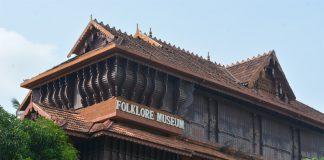 Folklore Müzesi