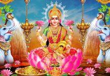 para tanrısı