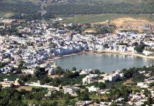Pushkar Gölü